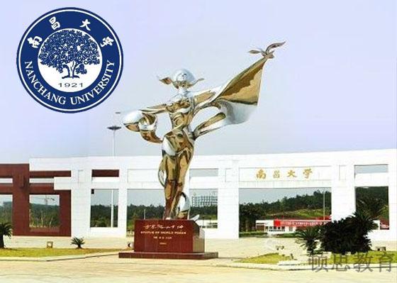 2018年南昌大学成考报名时间