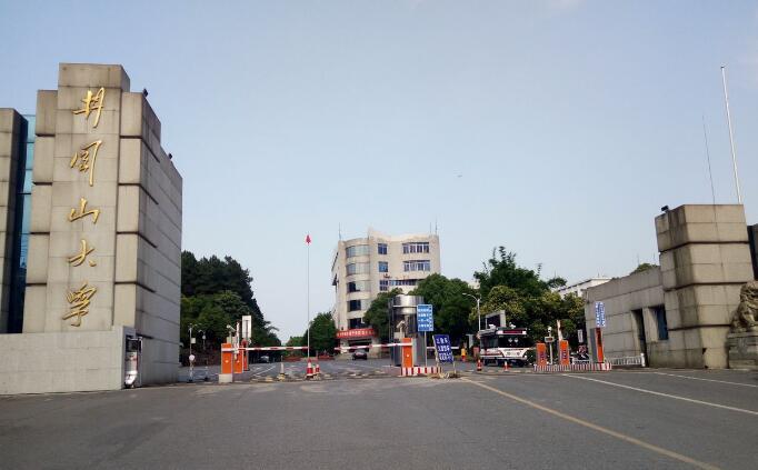 井冈山大学校门风景图