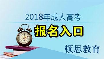 2018同乐城彩票招商报名网上入口