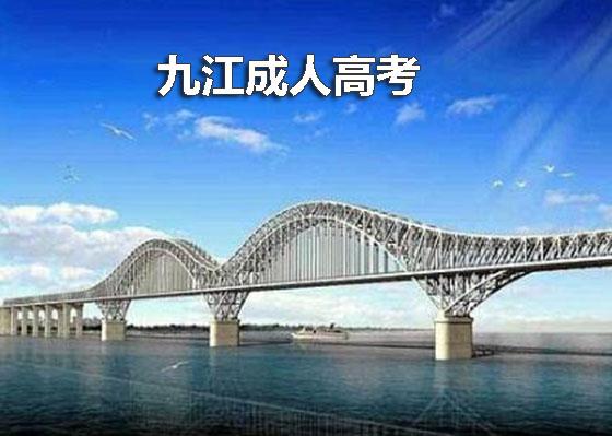 九江同乐城彩票招商网上报名入口13