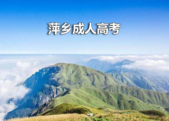 萍乡同乐城彩票招商网上报名入口