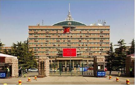 中国传媒大学网络教育招生34