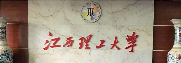 江西fun88官网热门专业之冶金工程推荐院校