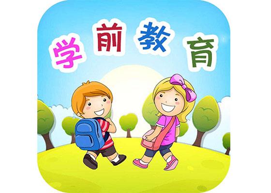 江西fun88官网热门专业-学前教育