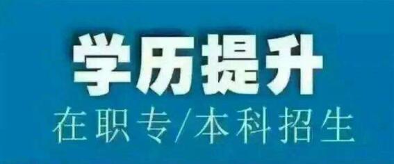 南昌fun88官网报名时间,报名流程