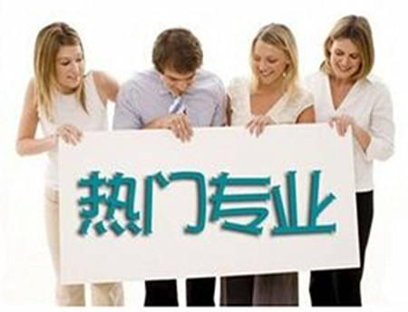 江西fun88官网专业选择和未来就业有着很大的关系