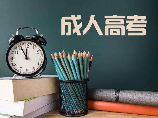 2019年江西fun88官网报名时间及报名地点在哪里