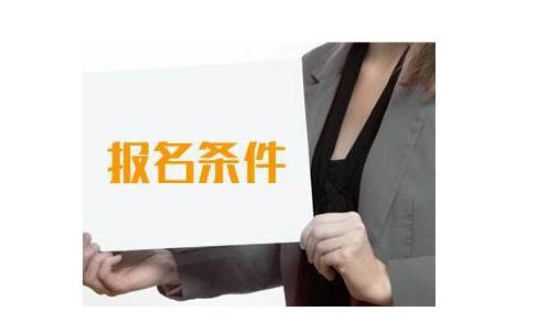 2019年江西成考文凭有哪6个用途