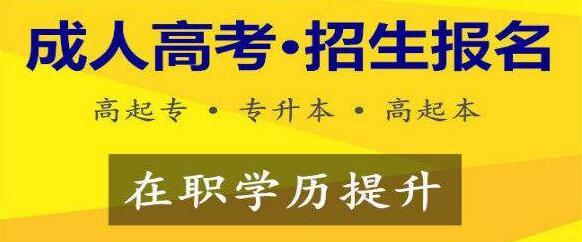 2019年南昌fun88官网报名中,网上报名入口
