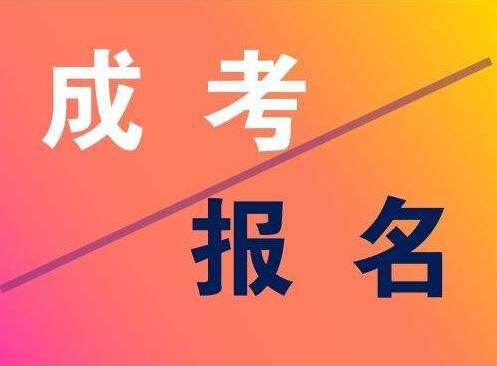 江西fun88官网高达本报名咨询中心