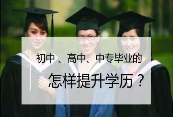 成人高考通过率高吗