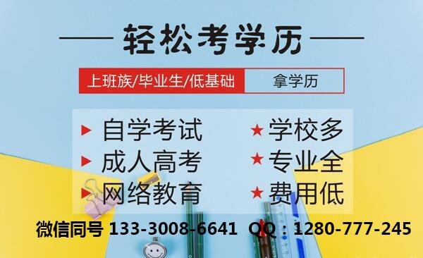 江西顿思教育杨老师 报名送辅导资料及网上成考考前课程