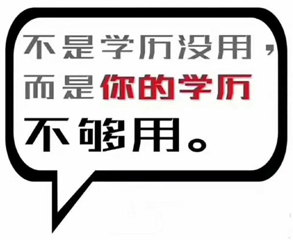 同乐城彩票招商_同乐城娱乐官方网站_澳门同乐城娱乐官网