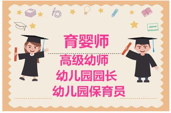 2019年6月fun88官网_乐天堂fun88手机_乐天堂官方网站