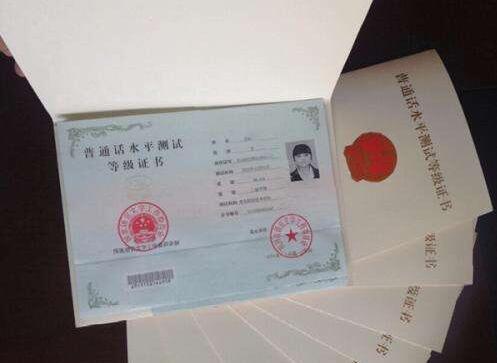 2019年南昌普通话证报考条件,考试怎么报名?