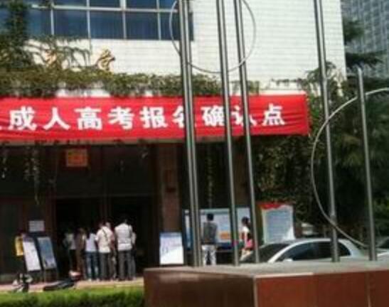 2019年江西同乐城彩票招商现场确认流程及2个注意事项